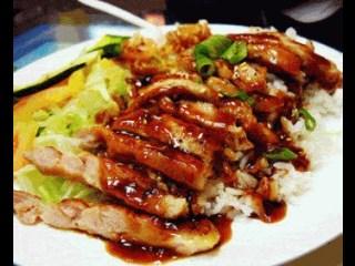 Ayam Bakar Jepang